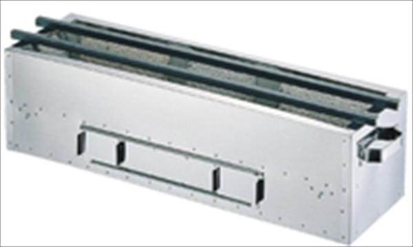 アサヒサンレッド 木炭用コンロ 750×180×H165mm 6-0684-0507 DKV42718