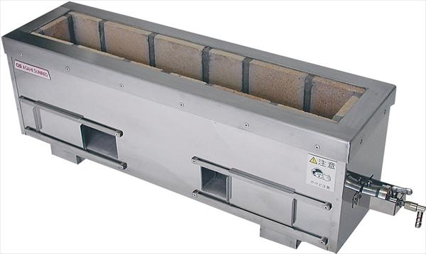 アサヒサンレッド 耐火レンガ木炭コンロ 火起こしバーナー付 SC-7522-B LPガス 6-0684-0403 DKV8203
