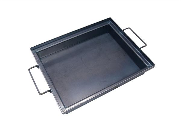 角型鉄餃子鍋 取手付  AGY5901 [7-0403-0701]