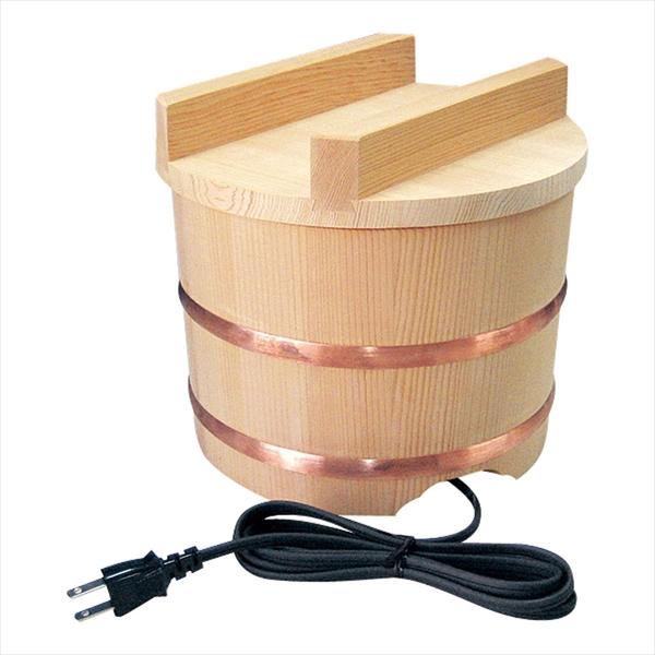 熱研 エバーホット 匠 のせ蓋 NS-21N 6-0617-1101 DEB0201
