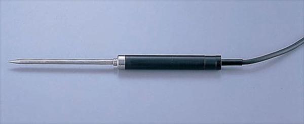 熱研 ハイパーサーモ SN-350用センサー SN-350-02 耐久食品用 No.6-0549-0901 BOVD601