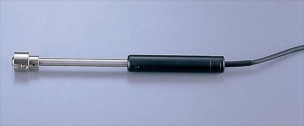 熱研 ハイパーサーモ SN-350用センサー SN-350-20 静止表面用 No.6-0549-1001 BOVD801