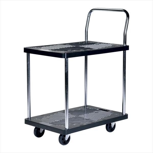 ビーカム 静かな樹脂台車 2段 PH1510P-2 6-1125-0201 HDI9501