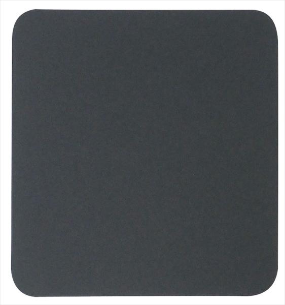 アートナップ 黒原紙コースター 角 200枚入 0.8mm厚 在庫あり 7-1928-0501 PKCV901 初回限定
