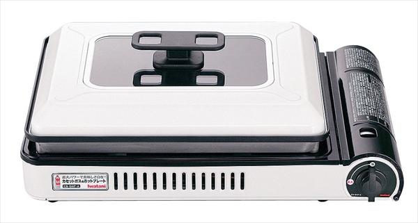 イワタニ ホットプレート 焼き上手さんα CB-GHP-A 6-0897-0901 GHT5501