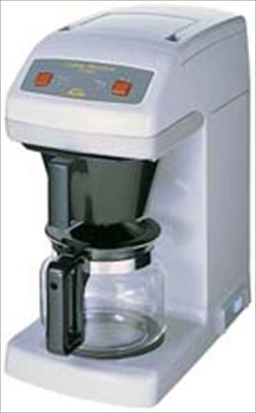 カリタ カリタ 業務用コーヒーマシン ET-250 6-0796-0401 FKCE101