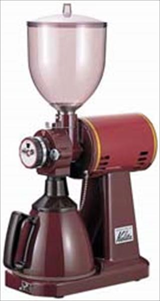 カリタ ハイカットミル タテ型  6-0812-0501 FML1501