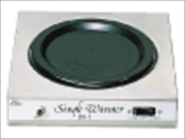 カリタ シングルウォーマー DX-1  6-0813-0201 FSV01
