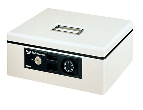 コクヨ 手提げ金庫 ダイヤル付き 1号 CB-11M(Mサイズ) XKV03 [7-2509-0301]
