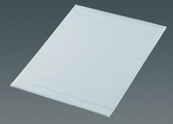 旭化成 旭化成クックパーセパレート紙ベーキング用 (1000枚入)K35-50 6-0918-1002 WKTG3050