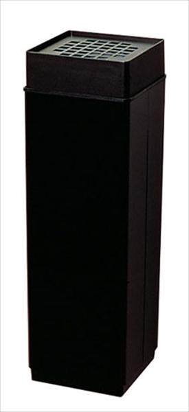 山崎産業 消煙 黒 ZSM159A [7-2493-0302]