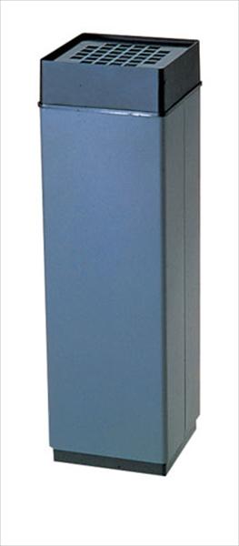 山崎産業 消煙 グレー ZSM159D [7-2493-0303]