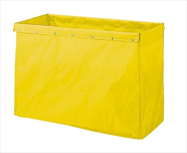 山崎産業 リサイクル用システムカート専用収納袋 360L イエロー 6-1240-0207 KKC2907