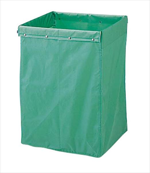 山崎産業 リサイクル用システムカート専用収納袋 180L グリーン 6-1240-0306 KKC3006
