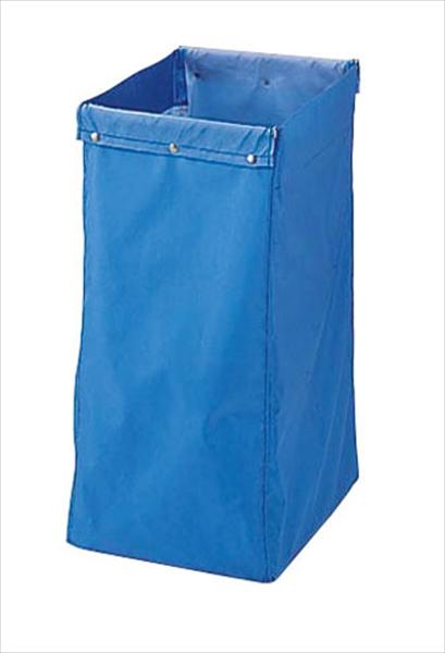 山崎産業 リサイクル用システムカート専用収納袋 120L ブルー No.6-1240-0405 KKC3105