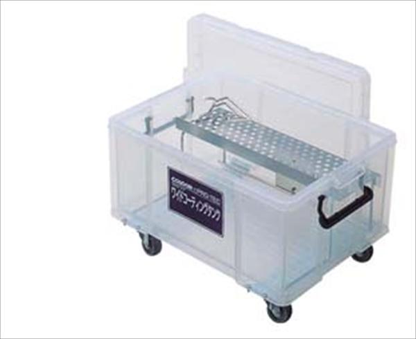 山崎産業 ワイドコーティングタンク 40  6-1214-1101 KTV0901
