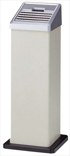 山崎産業 スモーキングスタンド AL-106 アイボリー 6-2365-0401 ZSM8401