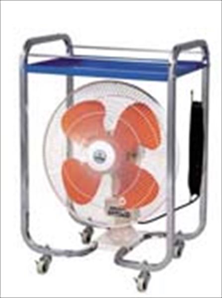 山崎産業 コンドルスーパーファンDX(送風機)  6-1204-0901 KSC3001