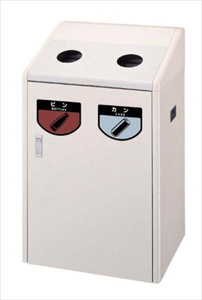 山崎産業 リサイクルボックス RB-K500W  6-1255-0601 ZLS4001