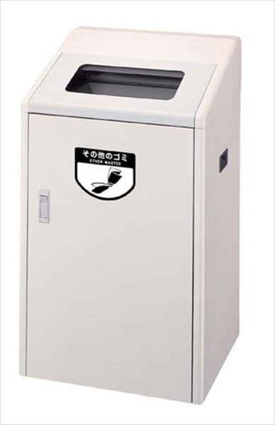 山崎産業 リサイクルボックス RB-K500S  No.6-1255-0501 ZLS3901