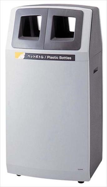 山崎産業 リサイクルボックス アークライン L-3 6-1255-0103 ZLS3603