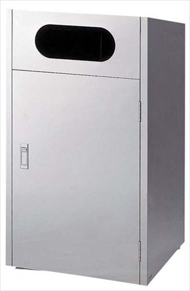 山崎産業 リサイクルボックス MT L1 No.6-1255-0301 ZLS3701