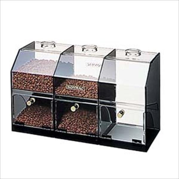 ラッキーコーヒーマシン ボンマック コーヒーケース S-3 6-0811-1101 FKCE801