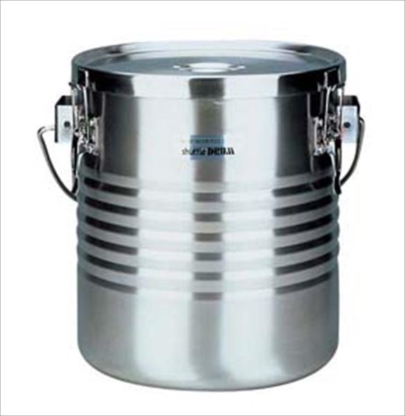THERMOS(サーモス) 18-8高性能保温食缶(シャトルドラム) 吊付 JIK-S08 ADV01008 [7-0185-0402]