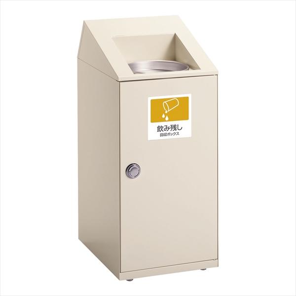 テラモト 飲み残し回収ボックス ニートSLF  6-1257-0301 JNM0301