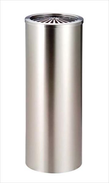 テラモト ステン丸型灰皿 GPX-51A  6-2363-1901 ZHI0601