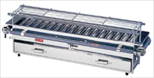 遠藤商事 SA18-0強力焼鳥器 (大) LPガス 6-0679-0201 DYK6201