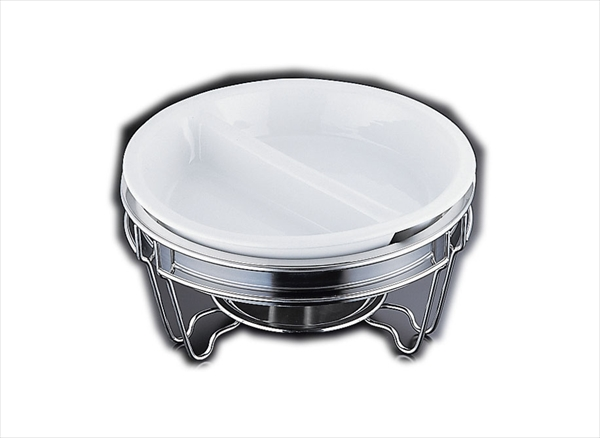 遠藤商事 ヴァンセンヌ 丸チェーフイング MF仕様 陶器I型仕切中皿 目皿付 6-1442-0201 NTEM001