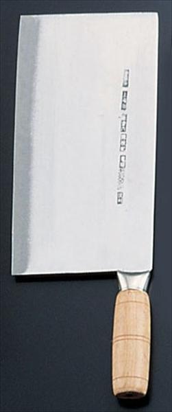 シルバーシャイン キッチンスライサー(片手2号) 陳枝記 中華庖丁 ASL12 [7-0321-2601]