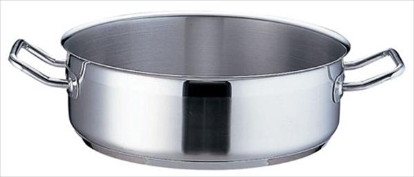 遠藤商事(TKG) TKG PRO(プロ)外輪鍋(蓋無) 34cm ASTD934 [7-0009-0304]