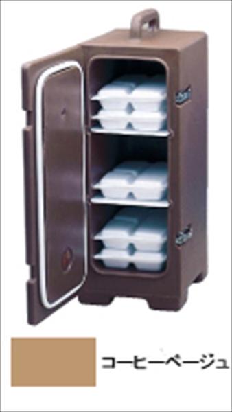キャンブロ カムキャリアー ホームデリバリー用 120PMC コーヒーベージュ EKM286S [7-0158-0901]