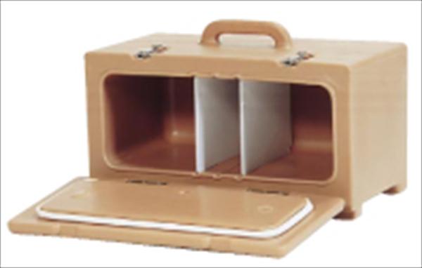 キャンブロ カムキャリアー ホームデリバリー用 80PMC コーヒーベージュ EKM296S [7-0158-0801]