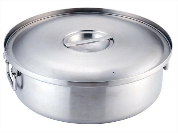 遠藤商事(TKG) TKG IH 3層クラッド鋼 炊飯鍋 (蓋付) DSIJ001 [7-0656-0101]