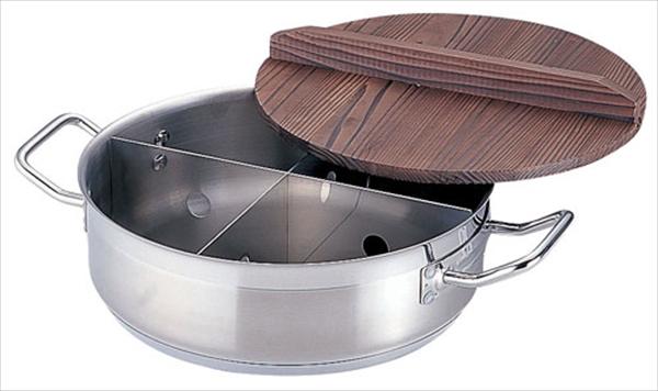 遠藤商事 21-0 TKGプロ 電磁用丸型おでん鍋 (木蓋付) 小 6-0738-0102 EOD292