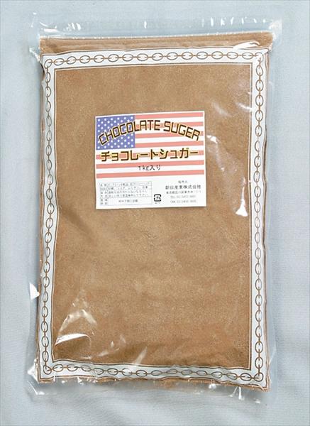 直送品■朝日産業 ポップコーン用チョコレートシュガー (1×20袋入) GPT4201 [7-0906-1501]