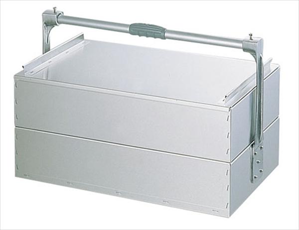 遠藤商事 アルミ関西式出前箱二段式 特大 6-0363-1401 ADM06004