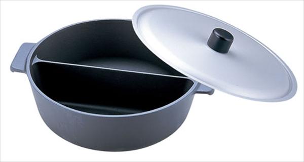 ヒキモト アルミ鍋のなべ 二槽式フッ素加工(蓋付) 24 6-1928-0104 QNB3304