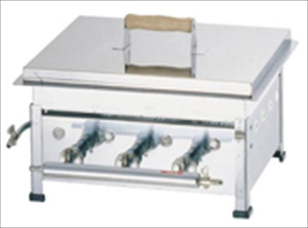 荒木金属製作所 ガス 餃子焼器(シングル) 15 LPガス 6-0666-0104 AGY0904