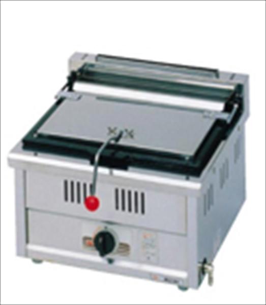 マルゼン ガス 餃子焼器 MGZ-044 LPガス 6-0666-0301 AGY111