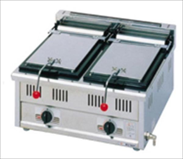 マルゼン ガス 餃子焼器 MGZ-066W LPガス 6-0666-0305 AGY115
