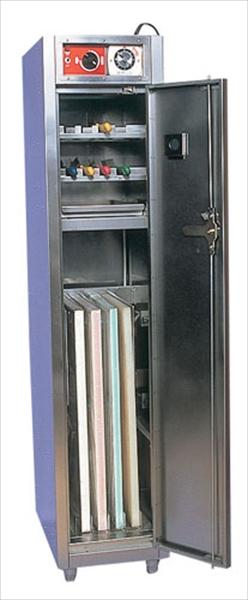 エイシン電機 庖丁・まな板殺菌灯付保管庫 超スリムくん HES-300(乾燥装置付) 6-0355-0201 AHK12