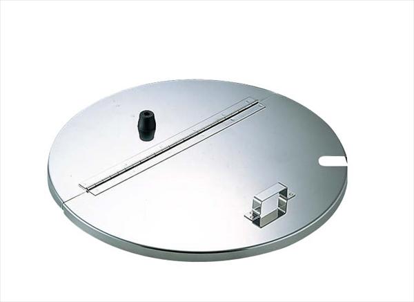 遠藤商事 18-8寸胴鍋用割蓋 45cm用 6-0030-0304 AHT7145