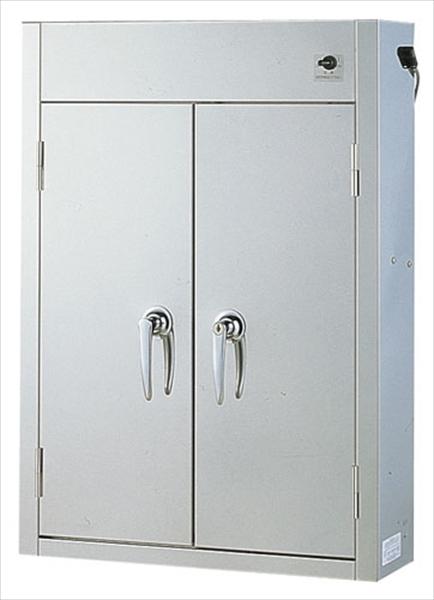 平野製作所 18-8殺菌灯付庖丁保管庫 CS-G10(10本用) 6-0352-0701 AHU40