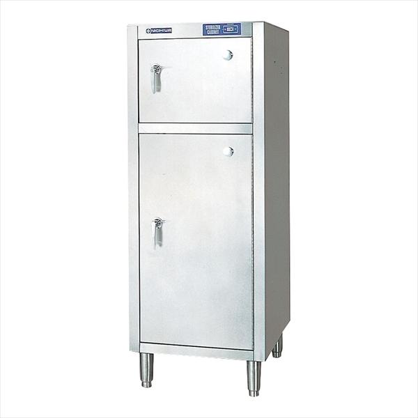 ニチワ電機 電気庖丁・まな板殺菌庫 SC-1581  6-0354-0306 AHU42158
