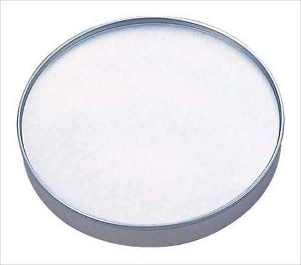 ダイキュウ 料理コンテナーRH-20・30型用蓄熱剤 厚型 湯煎式 M-30 6-0160-1401 AKVP101