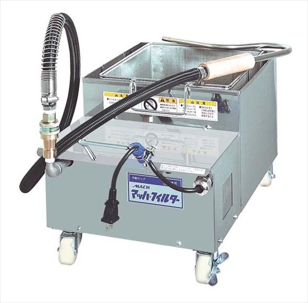 食用油濾過機 マッハフィルター MF-25 6-0661-0401 ALK01025